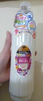 ボトル.JPG