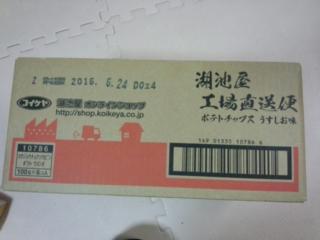 160226_184915_ed.jpg