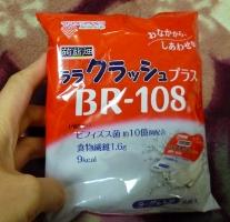 ララクラッシュ袋.JPG