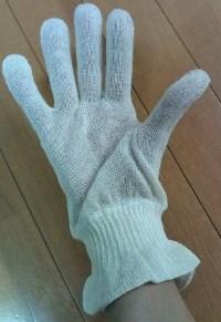 装着 おやすみ手袋.JPG